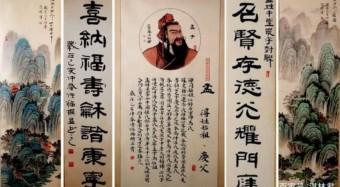 笔墨大家范传福先生:耕读在浩瀚的国学文化中